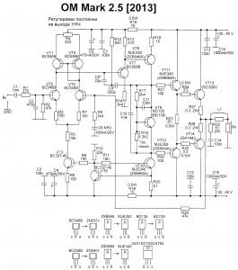 оплеуха микрухам 2.5 схема