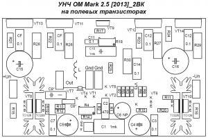 УНЧ OM Mark 2.5 [2013]